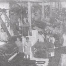 AIR Printing Press - 1945