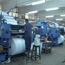 AIR Printing Press - Present Day